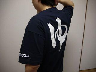 n-omake02.jpg
